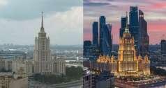 Фотографии того, как мир меняется со временем