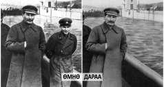 «Советский фотошоп» - методика устранения еретиков с фотографий