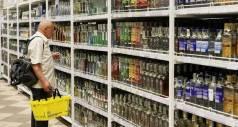 В чем разница между дорогим и дешевым алкоголем?