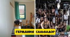 Каковы условия содержания в тюрьмах в других странах?