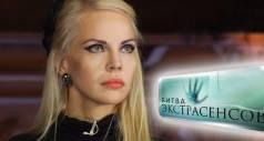 Раскрыты секреты российского шоу «Битва Экстрасенсов»
