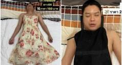 Филиппинка, которая использовала своего спящего мужа