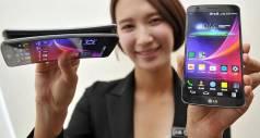 Передовые технологии, представленные брендом LG, который больше не производит телефоны